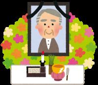 祖父 葬式 義