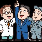 労働保険とは?簡単にわかりやすく解説!雇用保険との違いや未加入時の罰則は?
