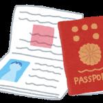 パスポート写真の服装は?前髪が眉や目にかかっていてもいい?